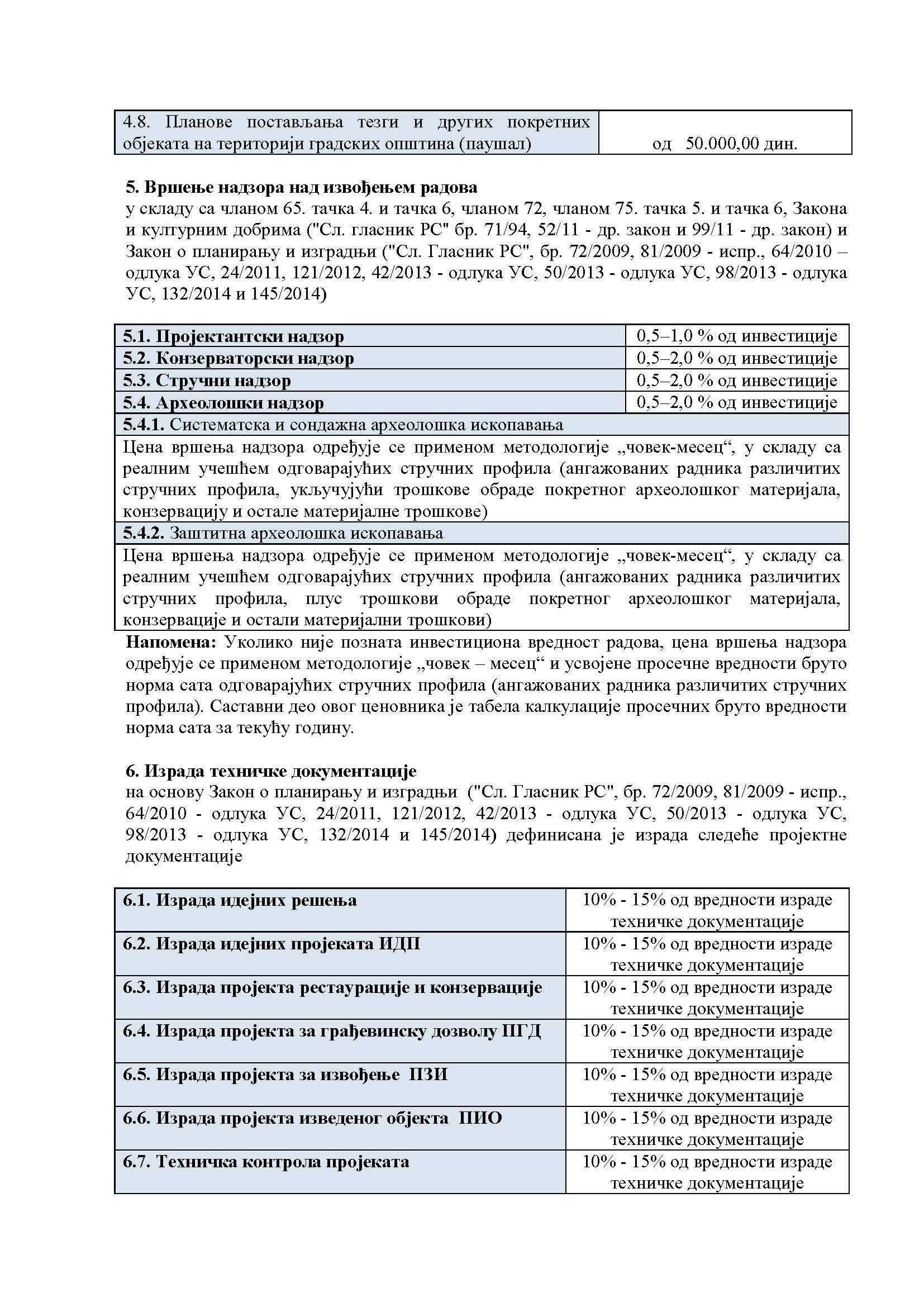 Cenovnik 23.02.2018_Page_5