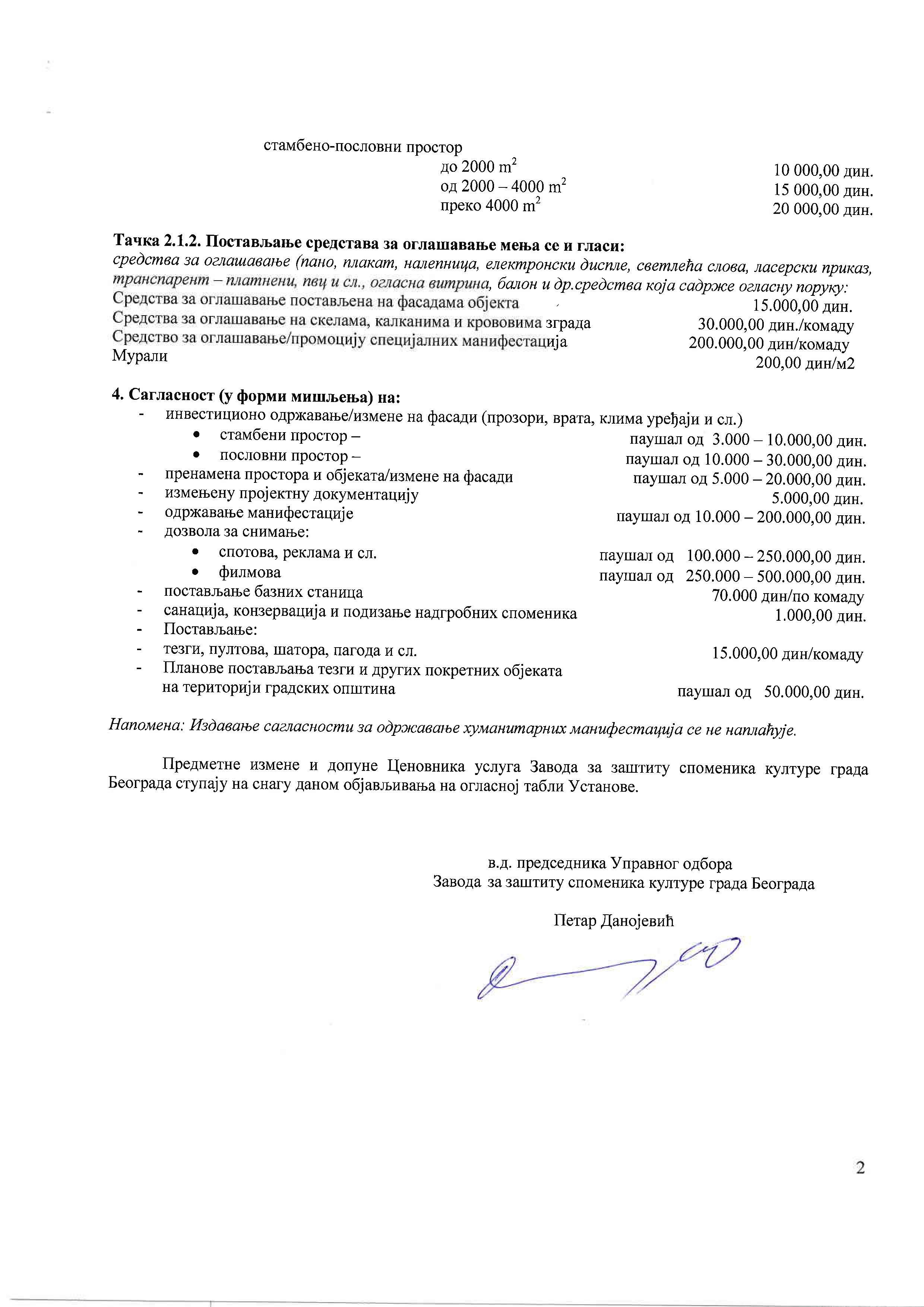 izmena i dopuna cenovnika - 19.08.2016._Page_2