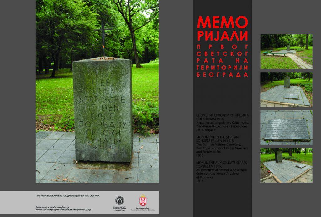 001 spomenik srpskim ratnicima iz 1915- Topcider