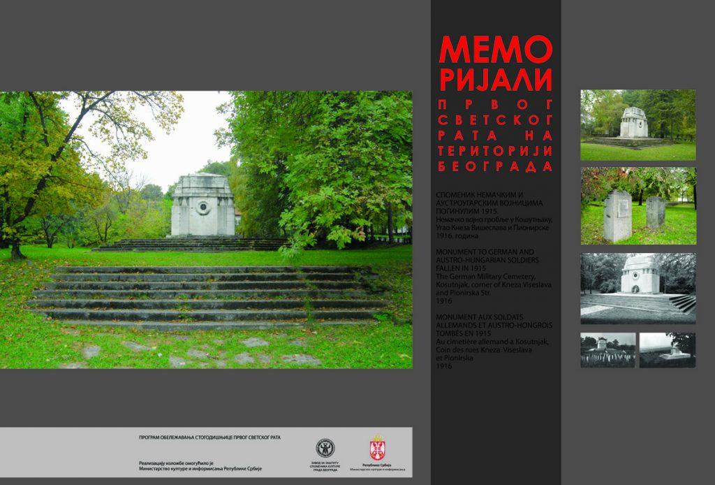 002 spomenik austrougarskim vojnicima iz 1915- Topcider