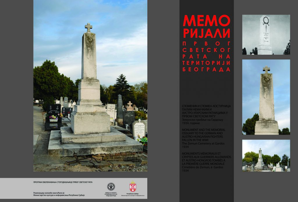 004 Spomen palim ratnicima u Prvom svetskom ratu na katolickom groblju u Zemunu