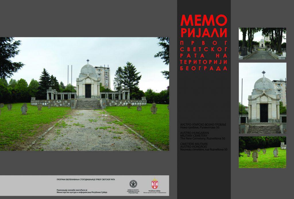 005 Austrougarsko vojno groblje- Novo groblje