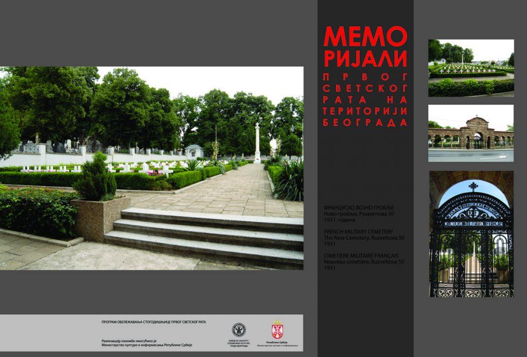 007 Francusko vojno groblje- Novo groblje
