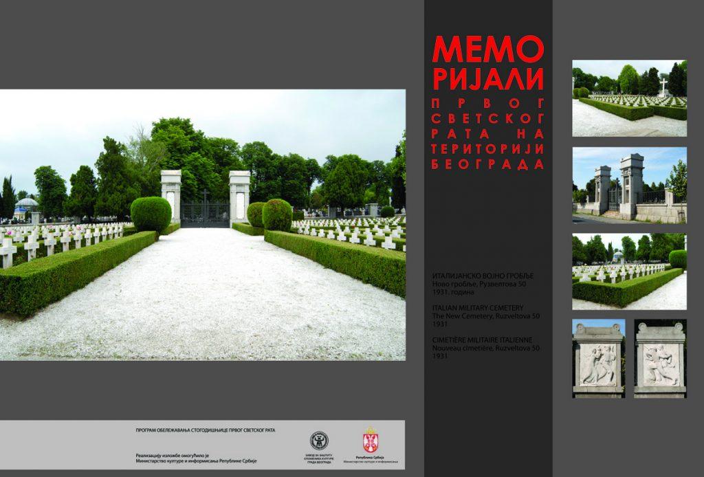 008 Italijansko vojno groblje- Novo groblje