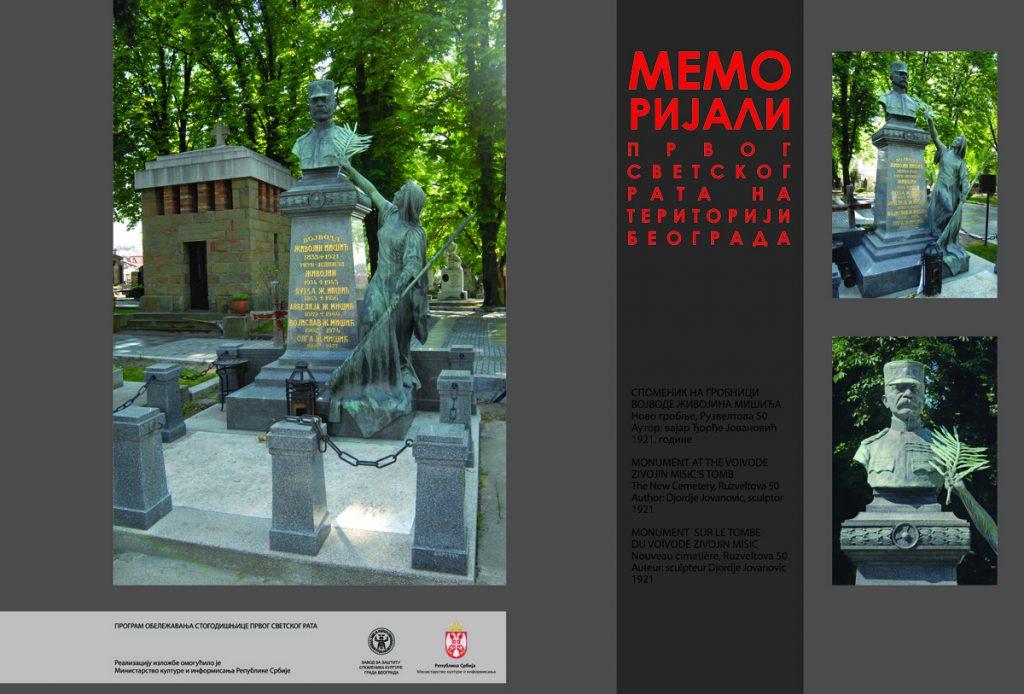 011 spomenik na grobnici vojvode Misica