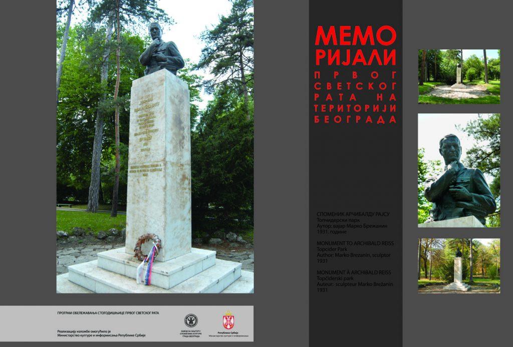 022 Spomenik Arcibaldu Rajsu- Topciderski park