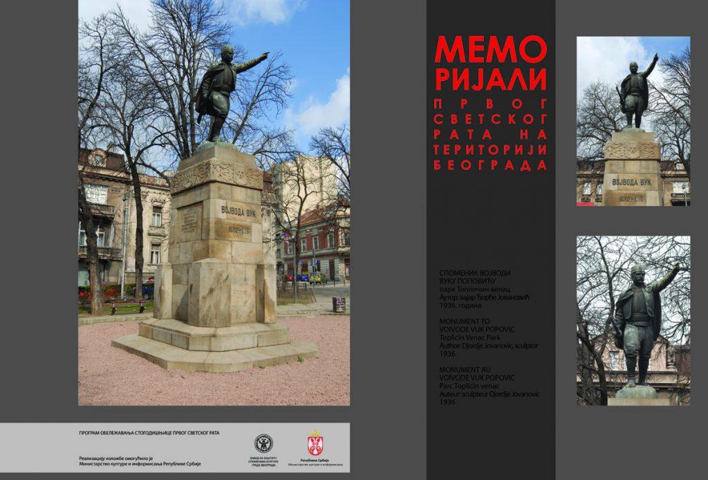 024 Spomenik vojvodi Vuku Popovicu u Beogradu