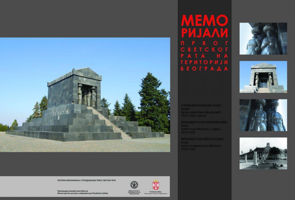 025 Spomenik Neznanom junaku na Avali
