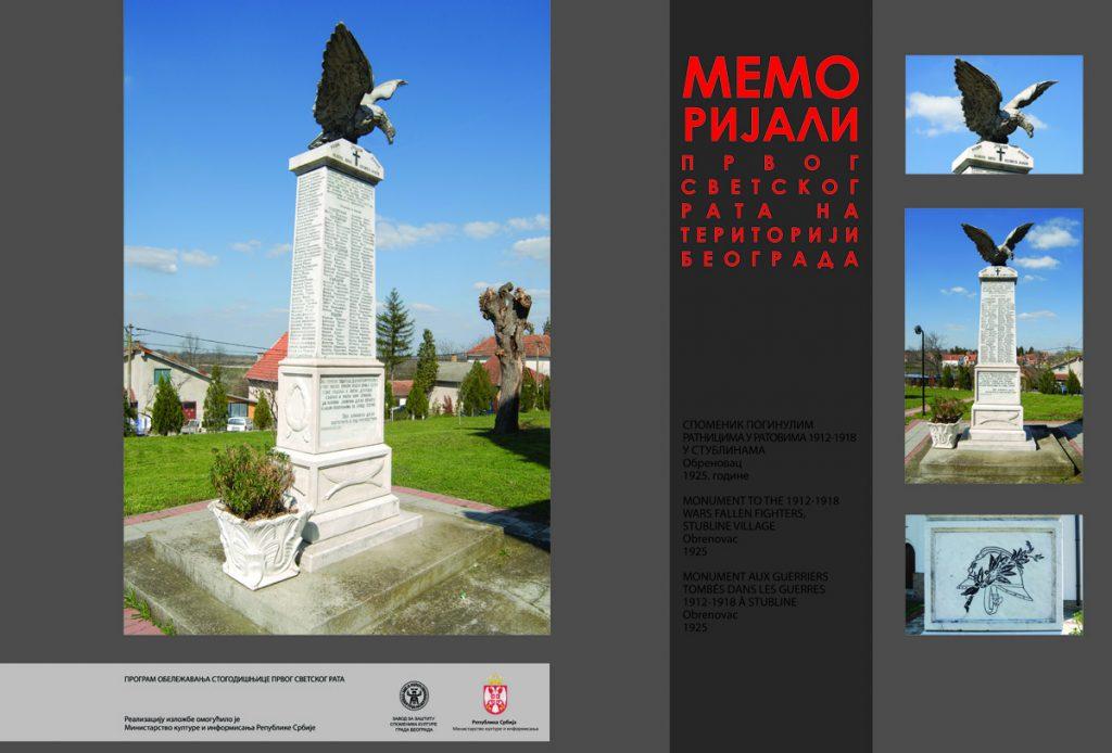 027 Spomenik poginulim ratnicima u ratovima 1912-1918- Stubline- Obrenovac