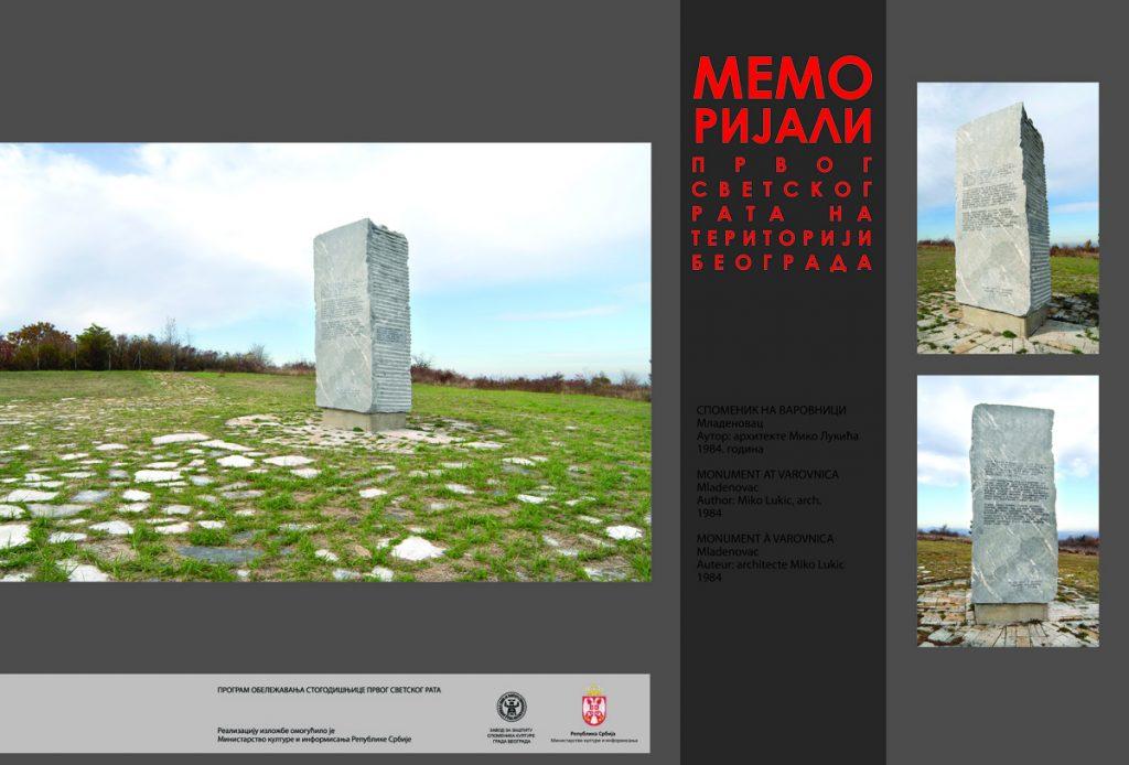 033 Spomenik na Varovnici