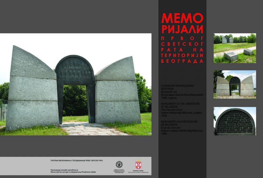 034 Spomenik braniocima Beograda- BGD tvrdjava