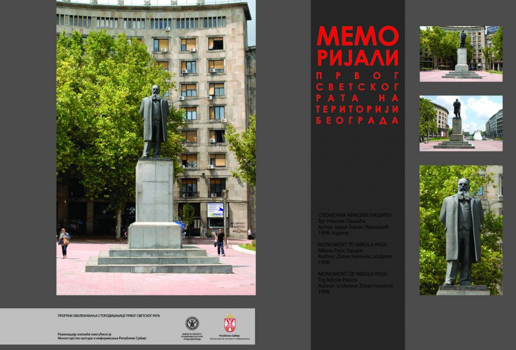 040 Spomenik Nikoli Pasicu