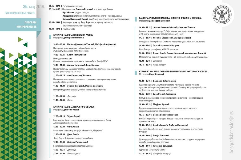 poziv i program IX konferencije