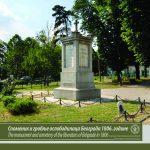 groblje oslobodilaca naslovna