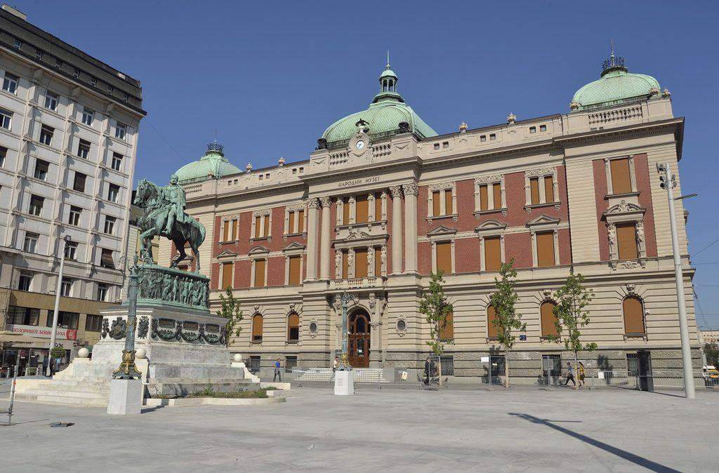 narodni muzejj