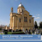 hariseva-crkva