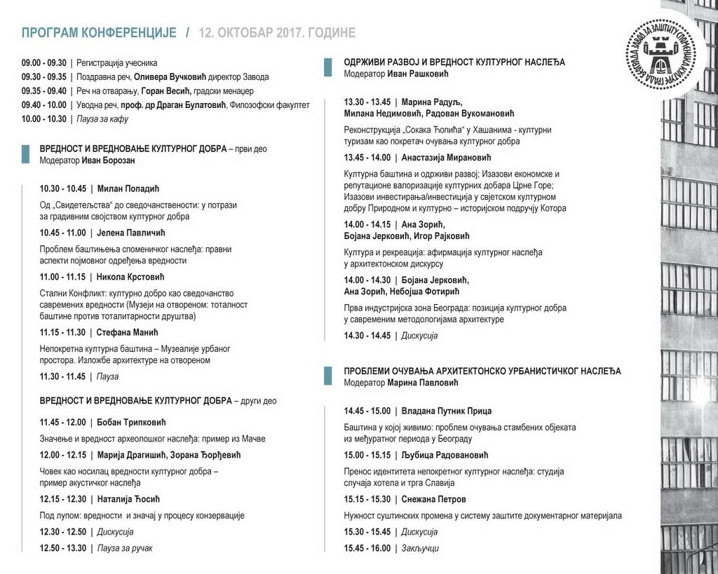 VIII konferencija program