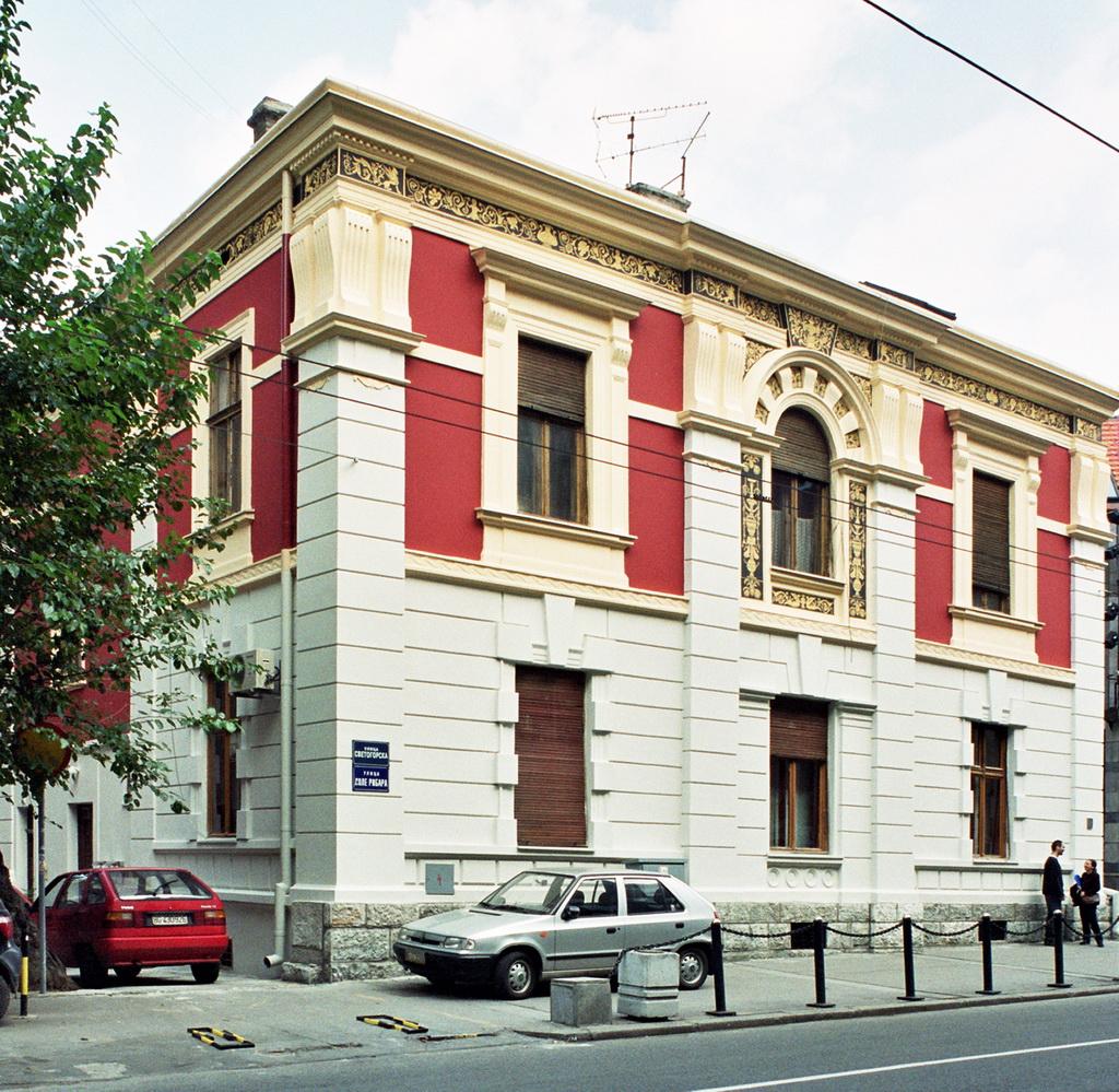 08 Dom Jevrema Grujica
