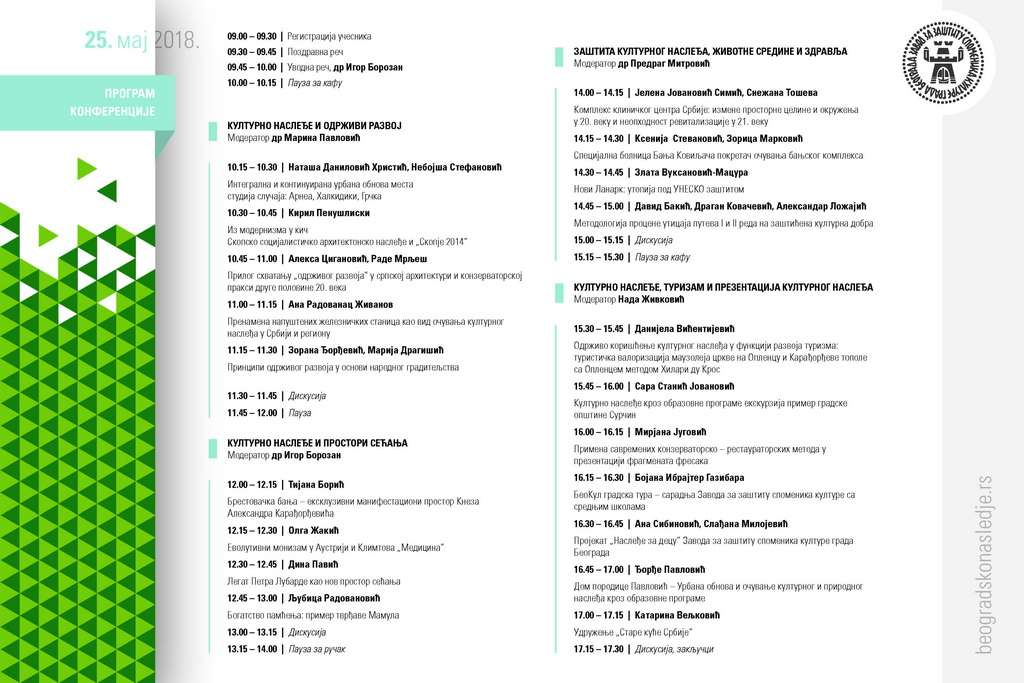IX konferencija - poziv i program (2)-1_Page_2