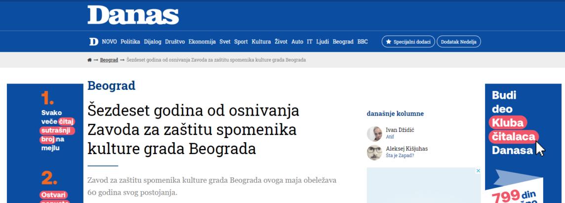60 godina zavoda Danas