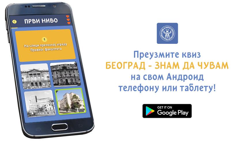 preuzmite aplikaciju