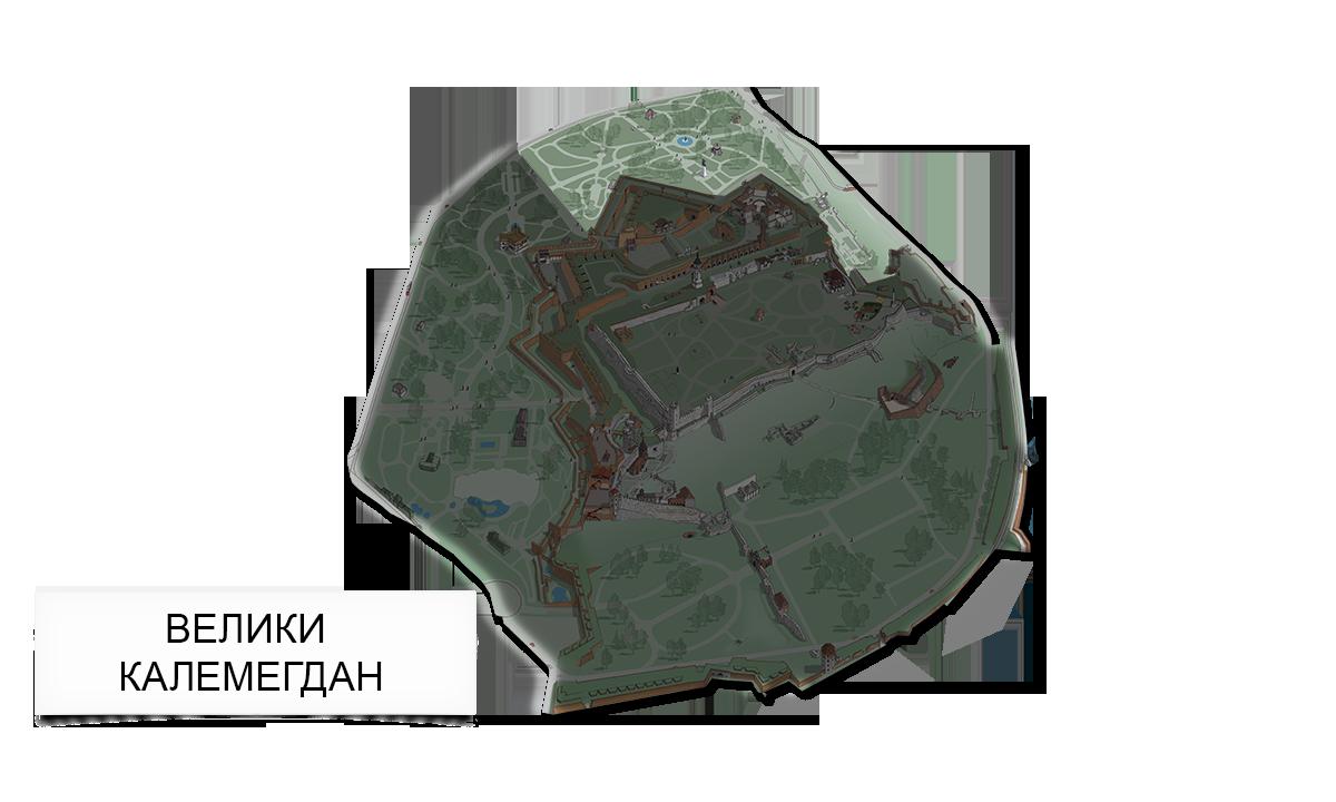 Veliki Kalemegdan