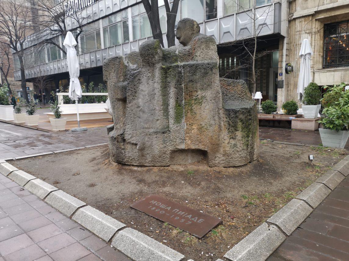 Споменик Моши Пијаде утврђен је за споменик културе 1987. године.