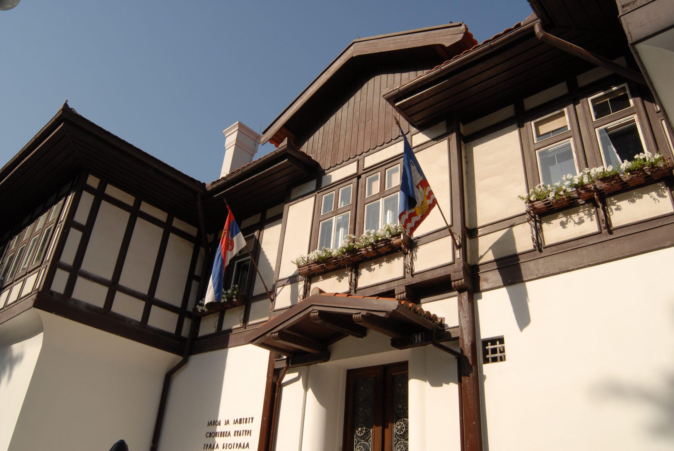 Zgrada zavoda